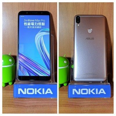 原廠模型機 直購$107SONY XA2+/華為Y9 2019/Nokia 6.1+/Vivo V9/華碩Max Pro