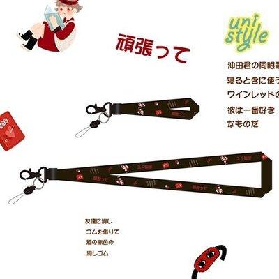 日系可愛情侶手機繩電話繩掛繩潮流配件時尚可愛風電話線手機線手機掛繩