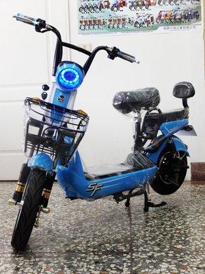 威勝-小小米 mini mi 電動自行車 馬卡龍藍色 可調式座椅
