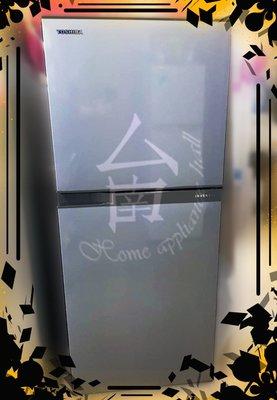 【台南家電館】東芝 TOSHIBA 192L大蔬果箱變頻冰箱《GR-A25TS(S)》 能源效率一級  觸控式面板 銀色