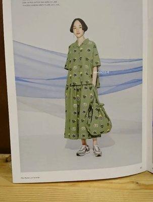 |The Dood Life|MB marble SUD EMB Cactus ichi / 可愛仙人掌刺繡 亞麻寬褲裙
