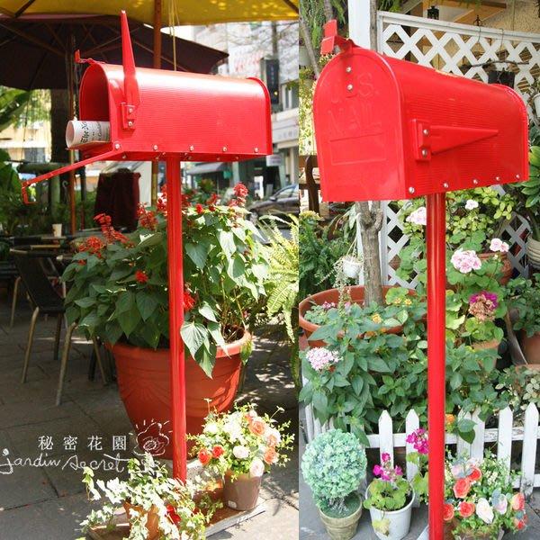 立地信箱立式信箱--美式鄉村風U.S. MAIL直立式信箱/立地式信箱/站立式信箱郵筒-紅--秘密花園