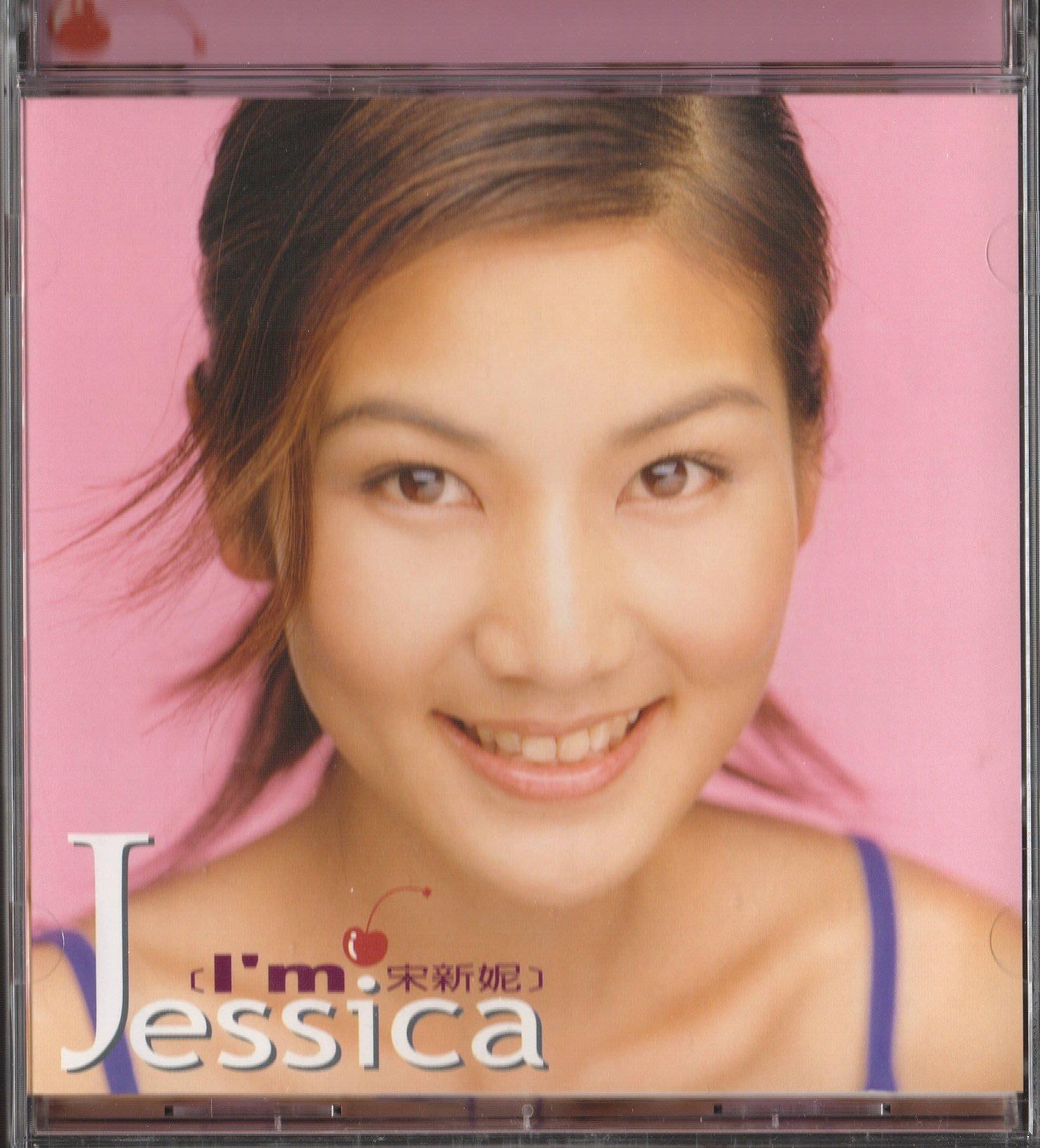 宋新妮 IM JESSICA. 客套. CD
