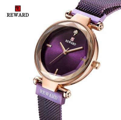 【潮裡潮氣】REWARD抖音同款星空女錶吸鐵石磁鐵手錶女米蘭帶網帶時裝錶RD63096L
