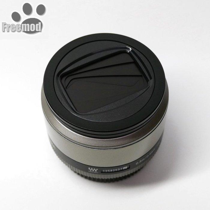 1又敗家Freedmod半自動鏡頭蓋X-CAP2 40.5mm鏡頭蓋Nikon 10mm f2.8 18.5mm f1.8 11-27.5mm F3.5-5.6