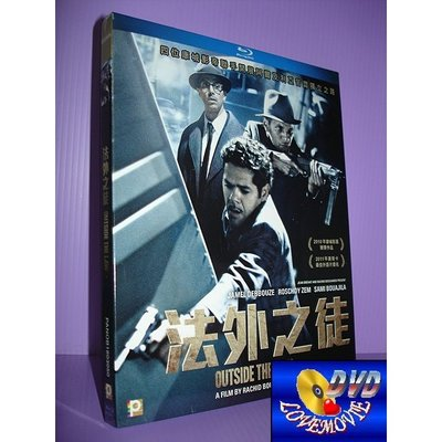 A區Blu-ray藍光正版【光榮時刻/法外之徒Outside The Law (2010)】[含中文字幕]全新未拆