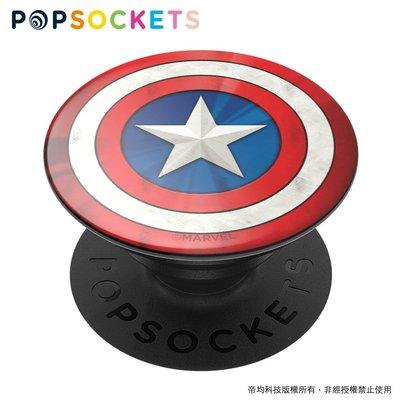 美國原裝正品【 PopSockets泡泡騷二代 PopGrip 】手機支架 - 復仇者聯盟 MARVEL 漫威 美國隊長