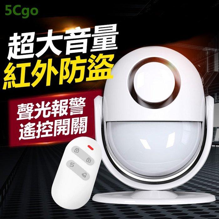 5Cgo【批發】含稅超市室內防盜報警器家用警報器紅外線門窗防盜器無線人體感應主機 588661972465