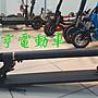 【最新款 只賣7500元 6.5吋 電動滑板車 1秒...