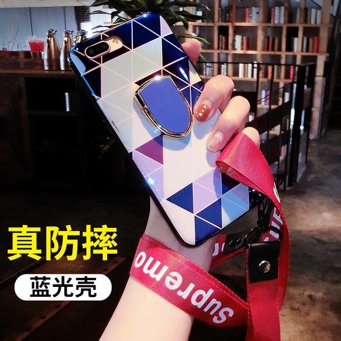iPhone XS Max XR X 8 7 6S 6 PLUS 手機殼 彩繪菱形 藍光漸變 帶掛繩 指環支架 軟殼全包