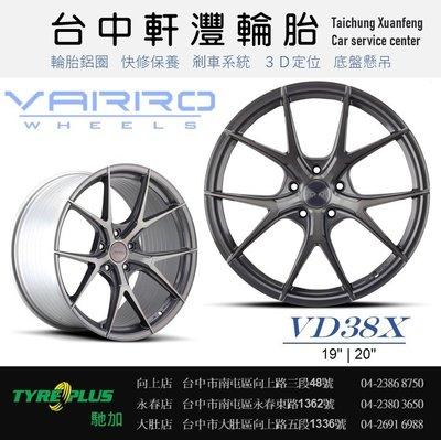 台中 軒灃輪胎 美國 VARRO VD38X 19吋 20吋 21吋 鋁圈 5孔 112 114 120 客製化 輕量化