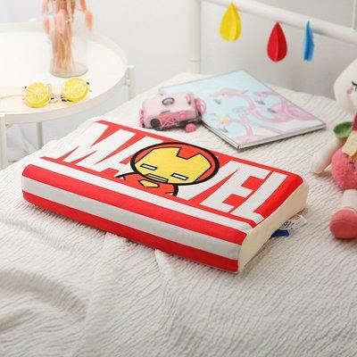 Disney迪士尼泰國天然兒童乳膠枕卡通學生記憶枕護頸椎慢回彈枕頭(Marvel)