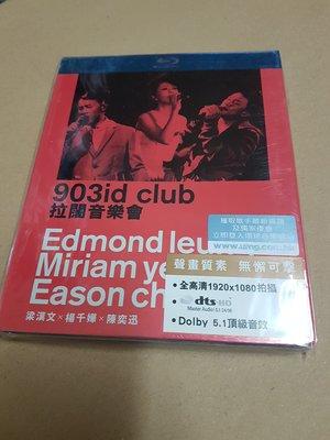 全新 藍光 bluray blu ray blu-ray 陳奕迅 楊千嬅 梁漢文 Music Is Live 2011 903 音樂會 演唱會 不 CD DVD