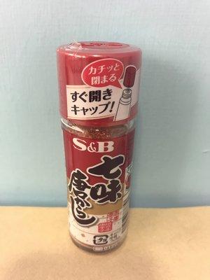 現貨【真幸家日本代購】日本 S&B 辣椒粉 七味唐辛子 唐辛粉 15g