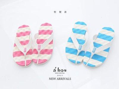 格子舖*【AT889B】粉色系橫條紋舒適好穿情侶海灘拖 人字拖(女35-40) 2色