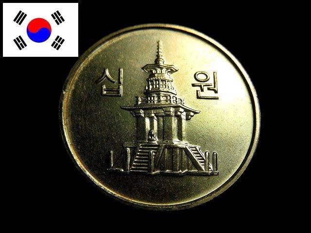 【 金王記拍寶網 】T1840  韓國  錢幣一枚 (((保證真品)))