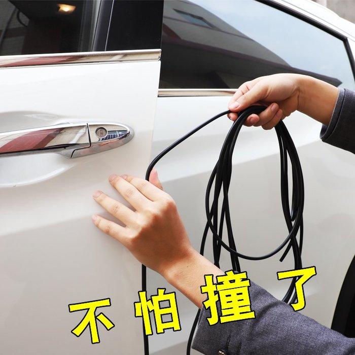 奇奇店-熱賣款 汽車用車門邊防撞條隱形開門防碰擦防刮蹭保護膠條裝飾貼改裝用品