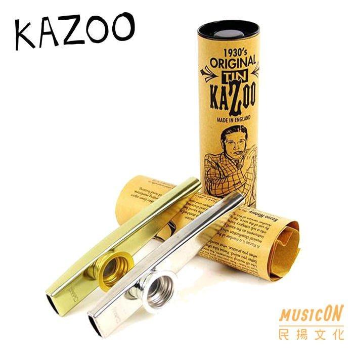 【民揚樂器】KAZOO 金屬卡祖笛 ORIGINAL XL 銀、金 兩色挑選 英國製 演奏型