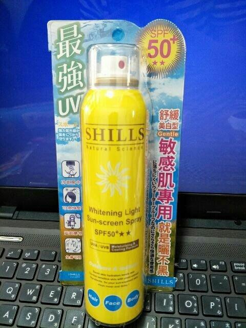 【亮菁菁】SHILLS舒兒絲 很耐曬超清爽舒緩美白防曬冰鎮噴霧SPF50 二顆星