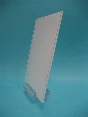 A4壓克力  貼壁式壓克力  抽取式壓克力  桌上型壓克力  壓克力架  展示架 壓克力牌 DM架 海報架