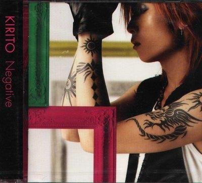 K - Kirito - Negative - Japan CD - NEW J-POP - 日版 - NEW
