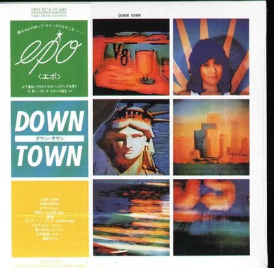 K - EPO - Down Town - 日版 - NEW