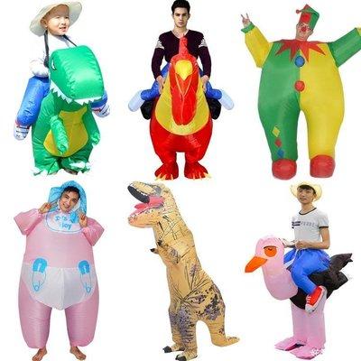 好物多商城 穿在身上的玩偶裝兒童充氣服小孩恐龍人偶服動物表演出服成人