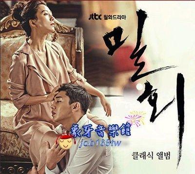 【象牙音樂】韓國電視原聲帶-- 密愛 Secret Love Affair OST (JTBC TV Drama)