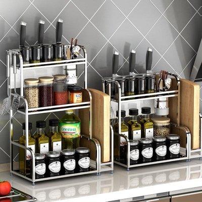 廚房置物架不銹鋼收納架調料調味品架刀架用品3層省空間禮物
