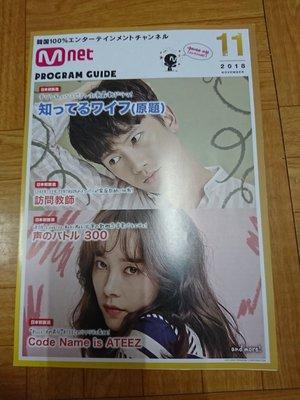 池城、韓智敏 《認識的妻子》日本原版宣傳單