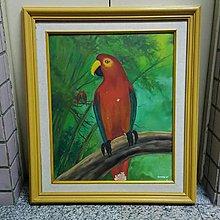 【藏家釋出】 早期收藏 ◎早期油畫《鸚鵡》實木外框,近新,有小掉色但不影響主體 ......