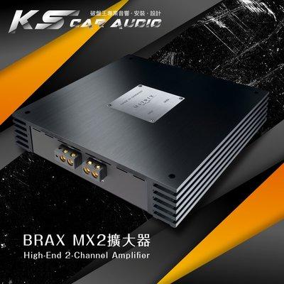 BuBu車用品│BRAX MX2 High-End 2-Channel Amplifier 擴大機 德國製造 原廠正品