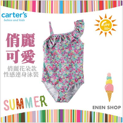 『Enen Shop』@Carters 俏麗花朵款性感泳裝/泳衣 #230G010 12M/24M