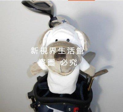 【新視界生活館】新品動物桿套  可愛白色狗狗 適合五號木桿球頭
