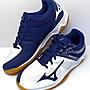 ?Maple? 美津濃 MIZUNO 排球鞋 V1GA197014 THUNDER BLADE 2 正品 公司貨