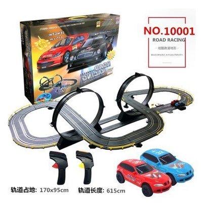 『格倫雅品』正版授權軌道車兒童玩具電動遙控軌道賽車手搖玩具套裝汽車總動員