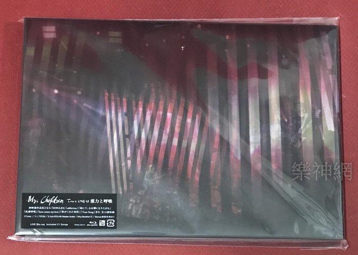 Mr. Children Tour 2018-19 重力和呼吸 (日版藍光Blu-ray通常盤 : 單面透鏡設計) 全新