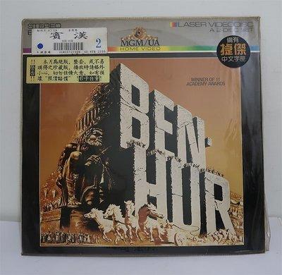 LD雷射影碟(LaserDisc)-賓漢 BEN-HUR