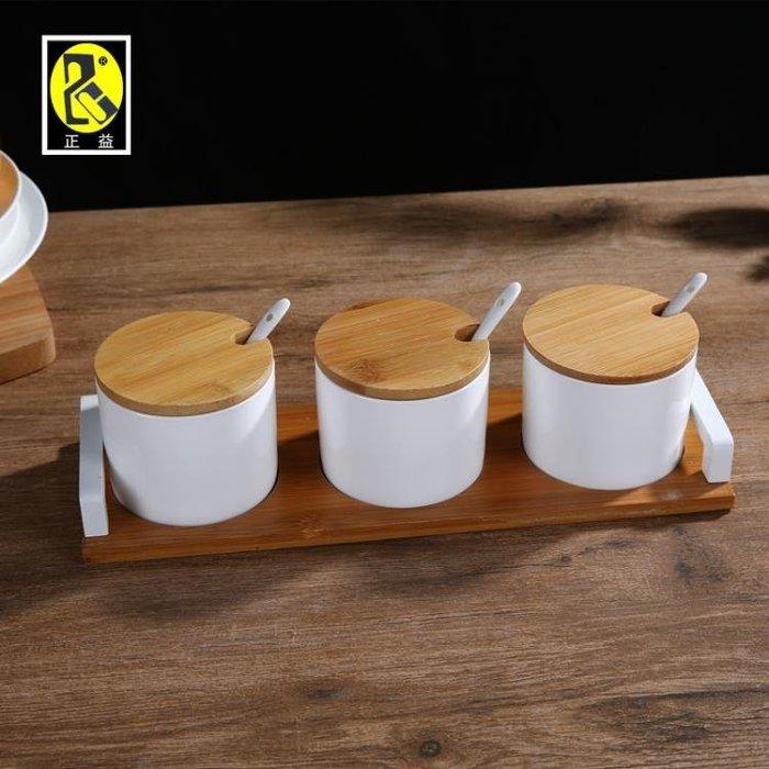 創意歐式浮雕竹木架 陶瓷玻璃調味罐