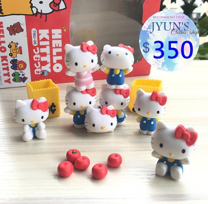 擺件 實拍 日本凱蒂貓桌面創意益智擺件Hello kitty疊疊樂迷你公仔收藏玩具生日禮物裝飾品微景觀JYUN'S預購