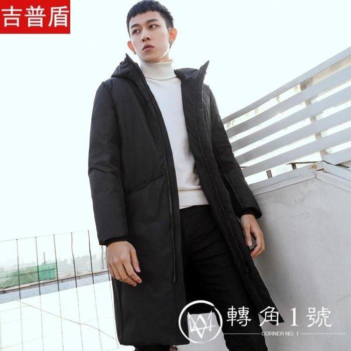 新款男士羽絨服青少年修身韓版中長款外套潮反季