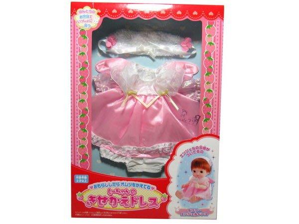 愛卡的玩具屋㊣ 日本小美樂 小美樂配件 粉色套裝