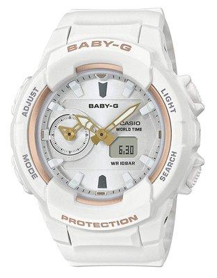 日本正版 CASIO 卡西歐 Baby-G BGA-230SA-7AJF 女錶 女用 手錶 日本代購