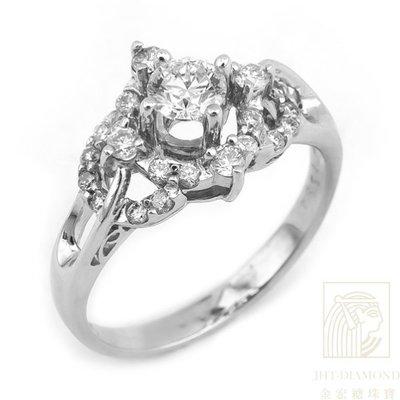 【JHT 金宏總珠寶/GIA鑽石專賣】0.30ct天然鑽石戒指/材質:18K(2550)