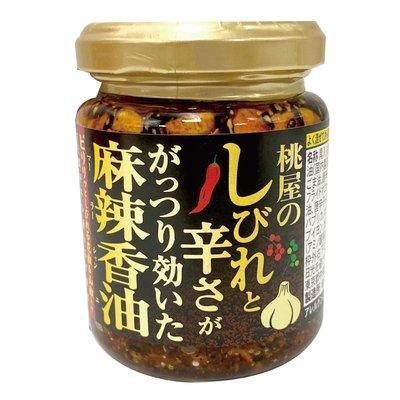 日本 桃屋 麻辣香油105g 拌飯醬 沾醬 水餃 炒飯 辣椒 調味