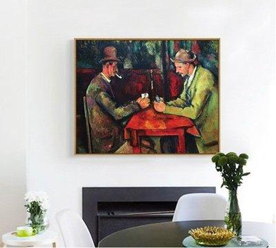 微噴無人物獨立木框現代餐廳商業裝飾畫塞尚玩紙牌的人推薦
