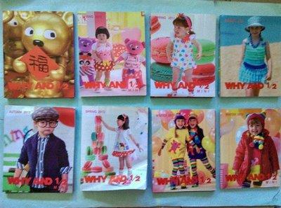 紫庭雜貨* WHY AND 1/2 童裝  why and 1/2  2008~2016 春夏秋冬 精彩目錄 每本90元