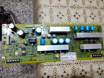 國際 42吋 TNPA4394AB 偏光膜 良品