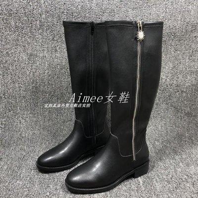 Empress丶真皮19年冬款特價黑色圓頭雙拉鏈水鉆簡約女長靴
