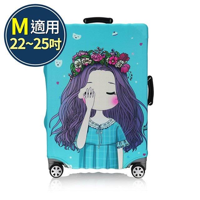 行李箱套 旅行箱 防塵套 保護套 加厚高彈性伸縮 箱套 M號